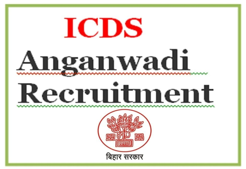 icds bihar anganwadi supervisor merit list 2019, anganwadi supervisor vacancy bihar 2019, anganwadi supervisor vacancy in bihar 2019, ICDS Lady Supervisor Result Merit List 2019 PDF, www.icdsbih.gov.in,