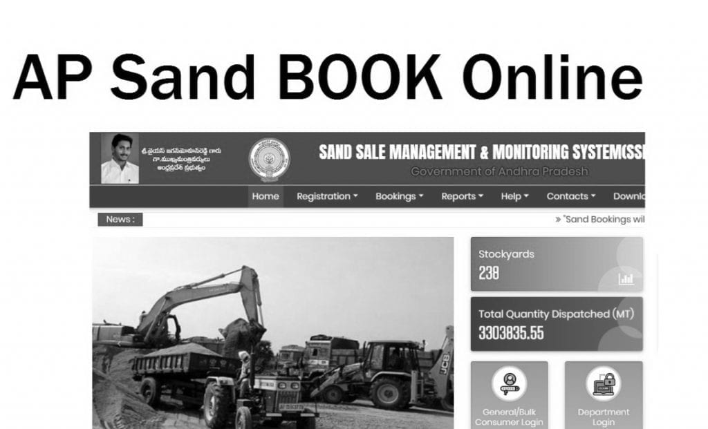apmdc sand booking apmdc sand portal apmdc online sand booking apmdc sand portal booking ap sand booking online apmdc sand portal booking login