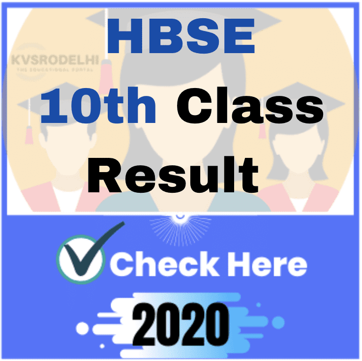 hbse 10th class result 2020, bseh result 2020, Haryana board result 2020 , 10th class result 2020 hbse board , bseh.org.in 2020 , bseh 10 result 2020, haryana 10th result 2020 , haryana board 10th class result 2020